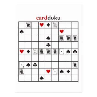 cardokuは王室のなフラッシュを協力させます ポストカード