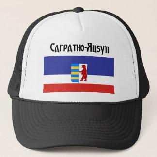 Carpatho Rusynの野球帽 キャップ