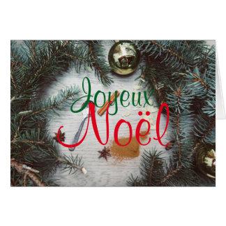 Carte de Joyeux Noël Décoration Sapin Boules カード