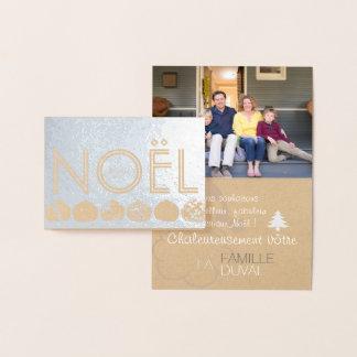 Carte de Noël 2 contemporaine personnalisable 箔カード