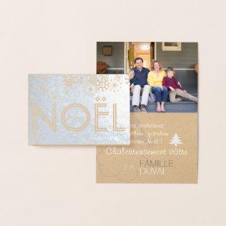 Carte de Noël Argent personnalisable Photo 箔カード