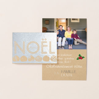 Carte de Noël contemporaine personnalisable 箔カード