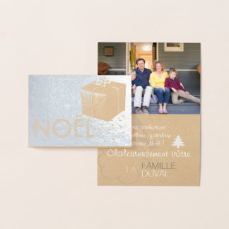 Carte de Noël Kado personnalisable Photo 箔カード