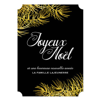 Carte de Noell カード