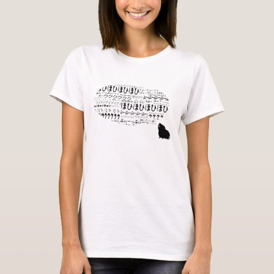 Cavyart Piggytalks Tee (Longhaired) Tシャツ