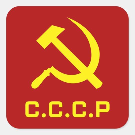 マーク ソ連