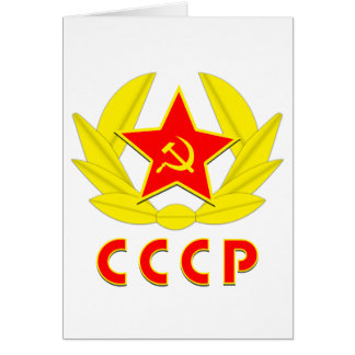 cccpのソビエト社会主義共和国連邦のソ連国旗の紋章 カード