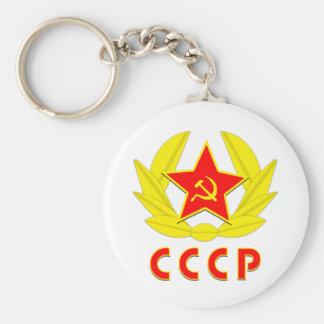 cccpのソビエト社会主義共和国連邦のソ連国旗の紋章 キーホルダー