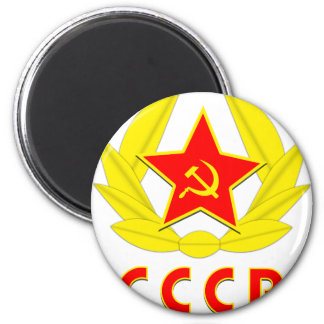 cccpのソビエト社会主義共和国連邦のソ連国旗の紋章 マグネット