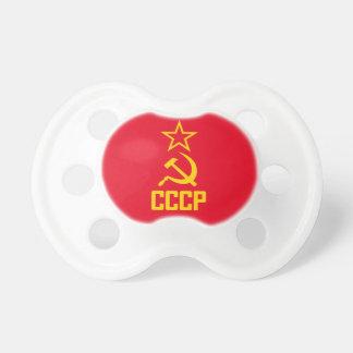 CCCPの共産主義者の調停者 おしゃぶり