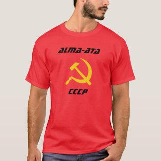 、CCCP、アルマトイ、カザフスタンアルマAta Tシャツ