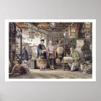 「CHからの北京のランタン商人のショールーム、 ポスター
