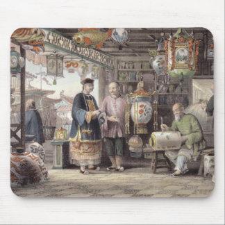 「CHからの北京のランタン商人のショールーム、 マウスパッド