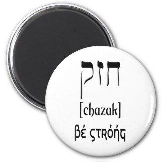 CHAZAK -強いが-ヘブライALEPH BETHあって下さい マグネット
