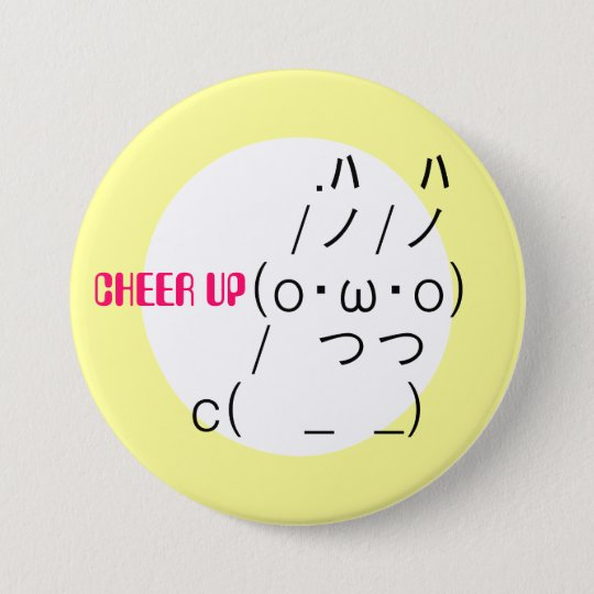 Cheer up Rabbit 7.6cm 丸型バッジ