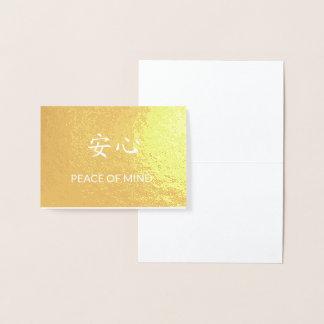 Chic Stylish Font Kanji Peace of Mind 箔カード