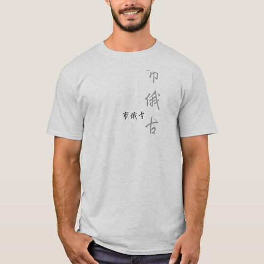 Chicago Tシャツ