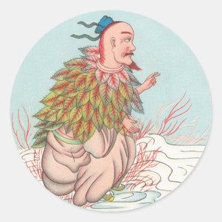 Ch'ih-tsing-tzeのthoの火の神 ラウンドシール