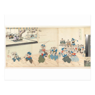 Chiyodaの城(人のアルバム) Toyohara Chikanobu ポストカード