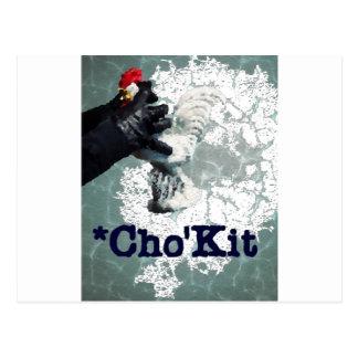 choのキット ポストカード