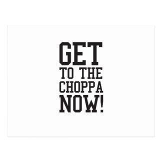 CHOPPAに今得て下さい! ポストカード