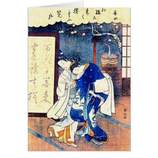 Chosui 1764年詩人 カード