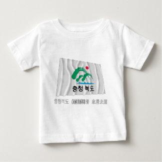 Chungchongbuk名前の振る旗 ベビーTシャツ