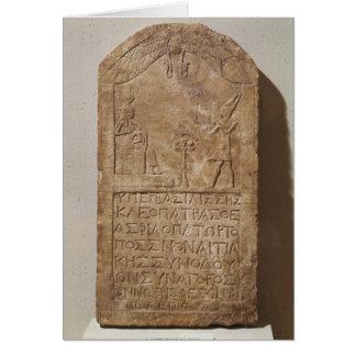 Cleopatraを描写するIsisに専用されている石碑 カード