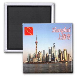 CN -中国-上海のスカイライン マグネット