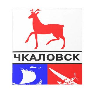 Coat_of_Arms_of_Chkalovsk ノートパッド