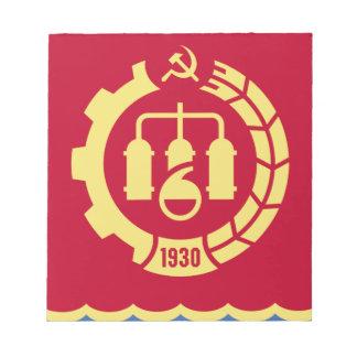 Coat_of_Arms_of_Dzerzhinsk ノートパッド
