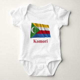 Comorianの名前の旗を振るコモロ ベビーボディスーツ