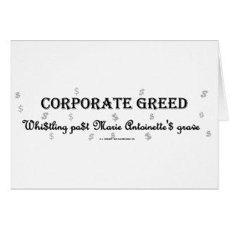 CorpGreedMarie カード
