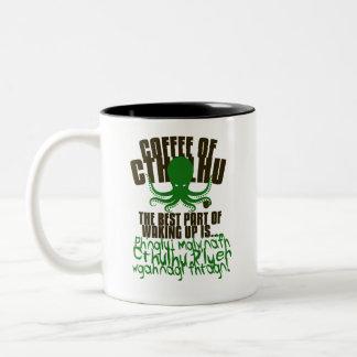 Cthulhuのコーヒー ツートーンマグカップ