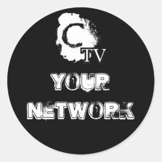 CTVあなたのネットワーク ラウンドシール