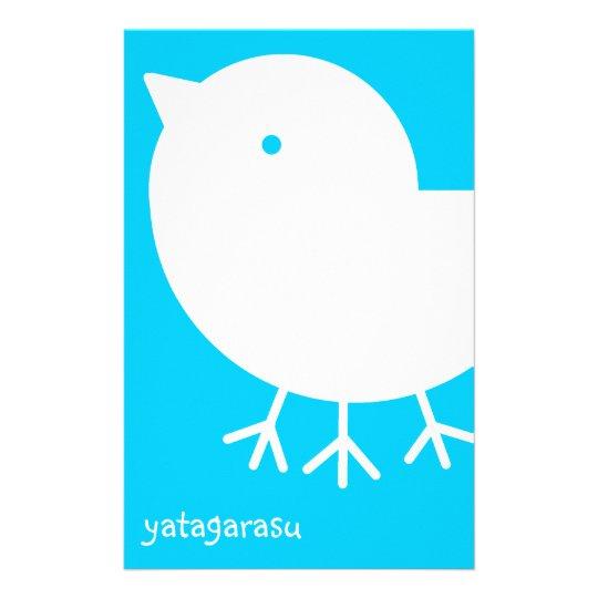 Cute Yatagarasu(white) 便箋