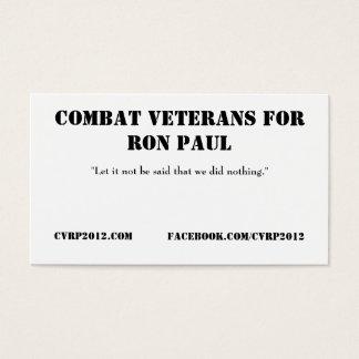 CVRPの名刺 名刺