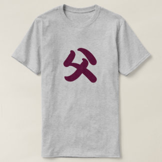 dad kanji tee tシャツ