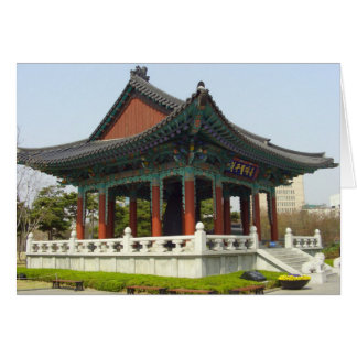 Dalgubeol壮大な鐘の公園、南朝鮮 カード