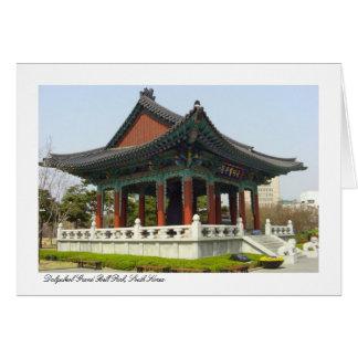 Dalgubeol壮大な鐘の公園、大邱広域市、南朝鮮 カード