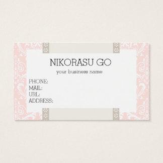 DAMASK BUSINESS CARD 名刺