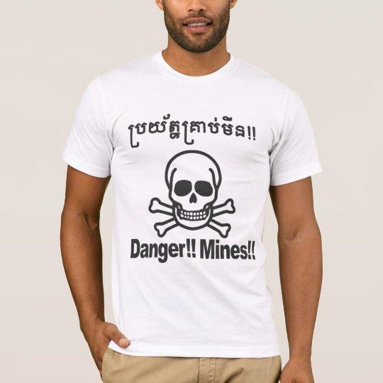 Danger!!Mines!!2 Tシャツ