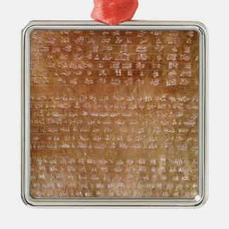 Darius I 550-500のプラク紀元前に メタルオーナメント