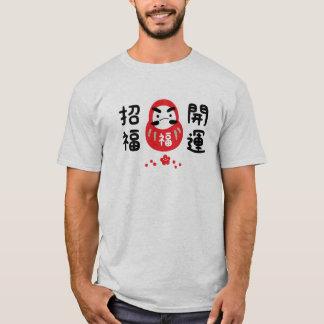 Darumasanの招待の幸運! Tシャツ
