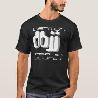DBJJ -黒 Tシャツ