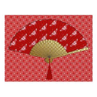 Decoファン-蝶、えんじ色および白い ポストカード