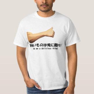 Delicious T Tシャツ