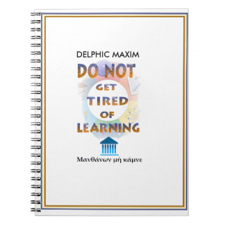 Delphic格言は学ぶことに疲れません ノートブック