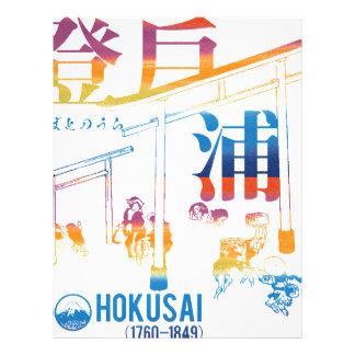 designhokusai_18 レターヘッド