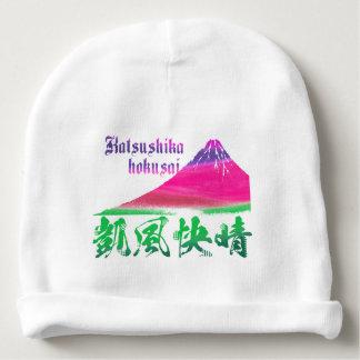 designhokusai_33 ベビービーニー